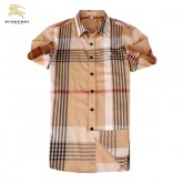 Chemise Burberry Homme Multicolor Manches Courtes Jaune Magasin France