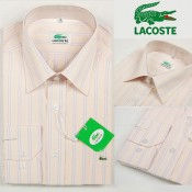 Chemise Lacoste Homme Manches Longue Gris Magasin Lille